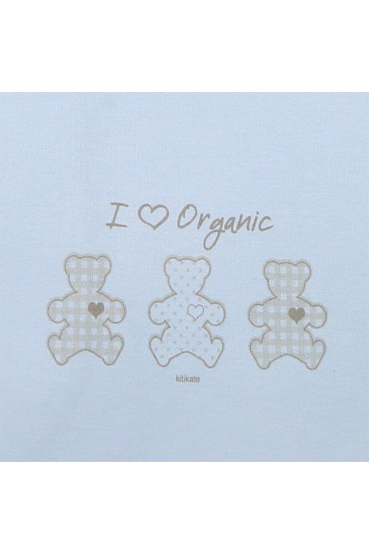 KitiKate Organik Basic Çift Katlı Penye Battaniye 75998 Ekru
