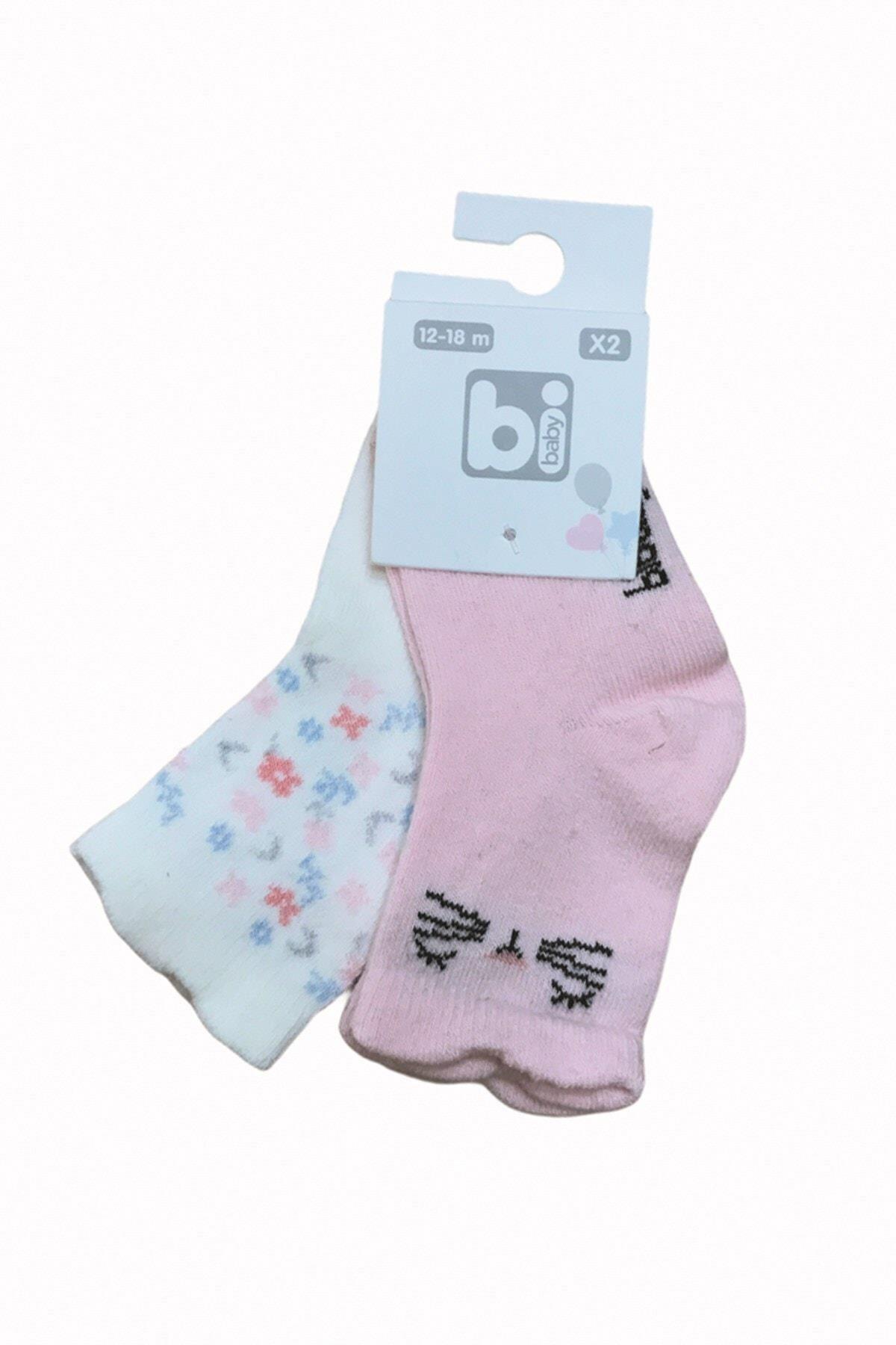 Bibaby Cute Face 2li Çorap 68342 Pembe Ekru